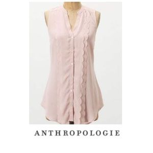 Anthropologie Meadow Rue Scallop Shell